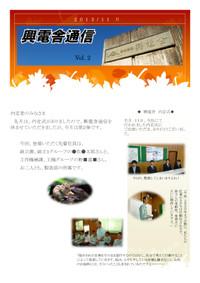 Vol2001_4