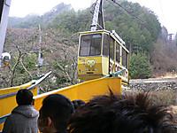 P1080673